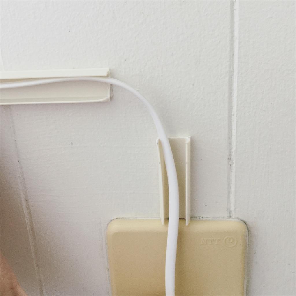 配線モールの下部分を壁に固定する