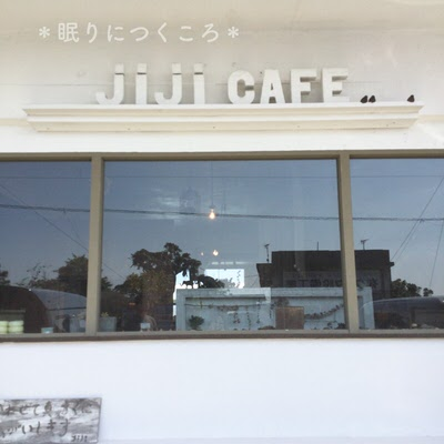 北中城にある大人気カフェjiji cafe