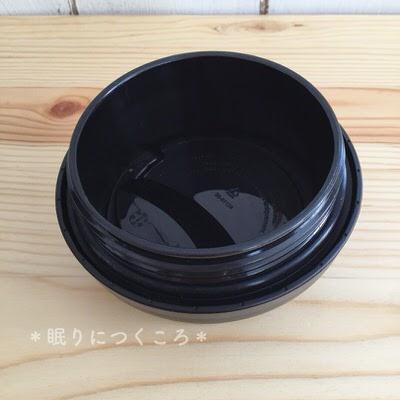洗いやすく汚れがたまりにくいので清潔なスタバのtogoタンブラーマットブラック