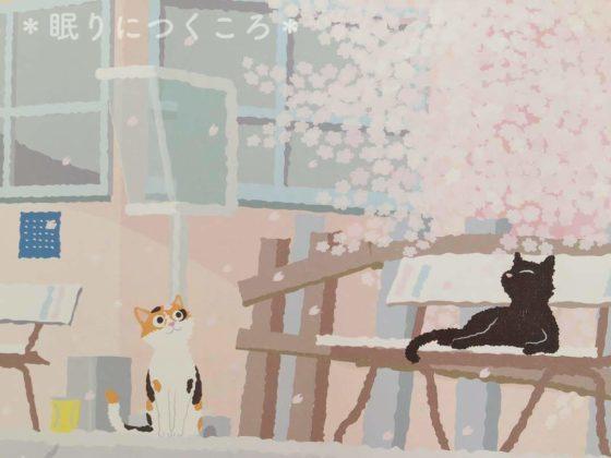たびねこカレンダー2019年4月『駅でお花見』