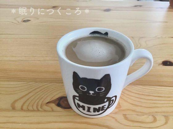業務スーパーユニバースターコーヒーゴールドで淹れたホットコーヒー