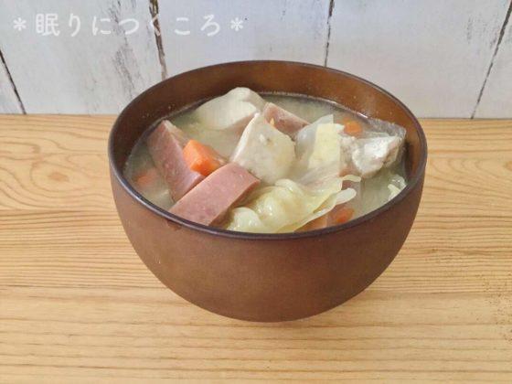 ニトリWAYOWANに入れた沖縄風具沢山味噌汁
