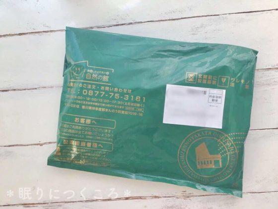 自然の館で買った未来雑穀21+マンナン1kg