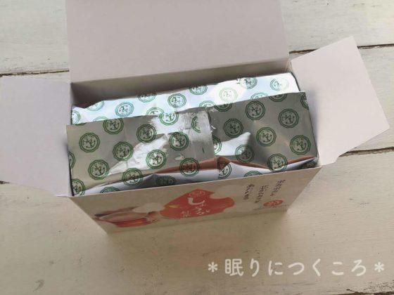 アルミ包装されている業務スーパーの生姜紅茶