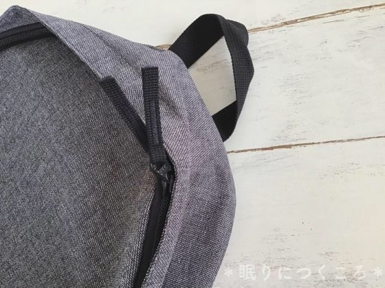 無印良品肩の負担を軽くするPCポケット付リュックサックチャック部分と吊り下げ部分
