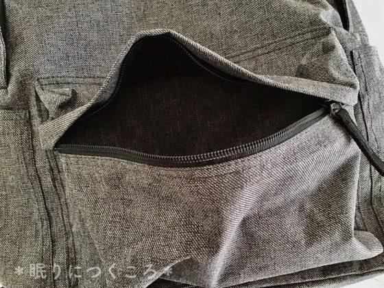 サブポケットも大容量の無印良品肩の負担を軽くするPCポケット付リュックサック