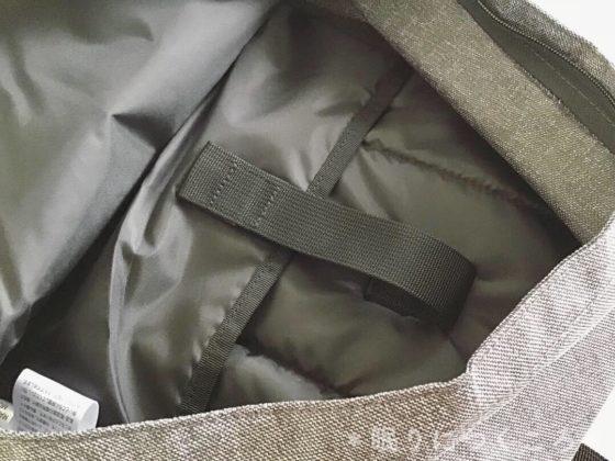 クッションが入っている無印良品肩の負担を軽くするPCポケット付リュックサック