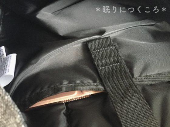 9.7インチのiPadがすっぽり入る無印良品肩の負担を軽くするPCポケット付リュックサック