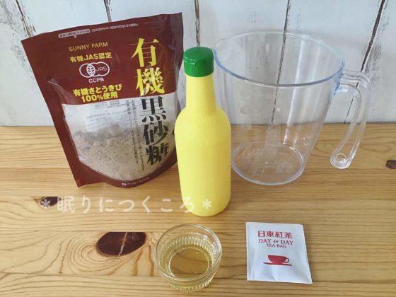 魔法の紅茶うがい薬の材料レモン汁と黒砂糖と蜂蜜と紅茶だけ