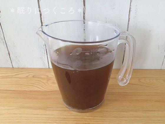 完成した魔法の紅茶うがい薬