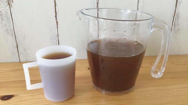 飲んでも安心魔法の紅茶うがい薬