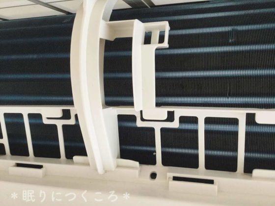 エアコンスプレーで綺麗になった熱交換機(アルミフィン)