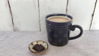 100均セリアの花柄マグカップでおしゃれなティータイム