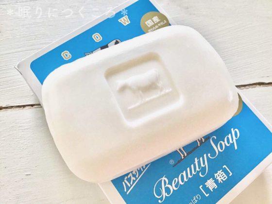 浮き出た牛がかわいいカウブランドの牛乳石鹸青箱