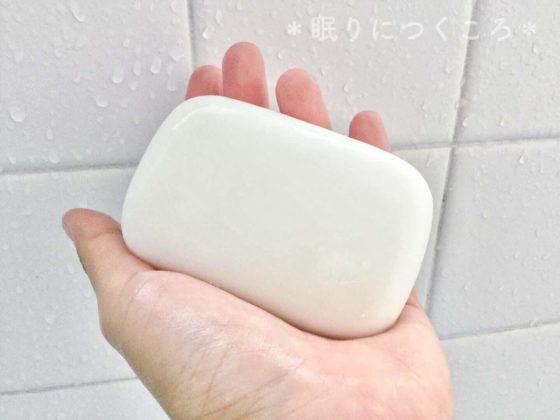 溶けにくく1ヶ月半使ってもまだ使えるカウブランドの牛乳石鹸青箱