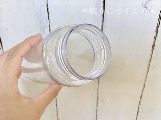 シンプルな構造で洗いやすい100均セリアのウォーターボトル