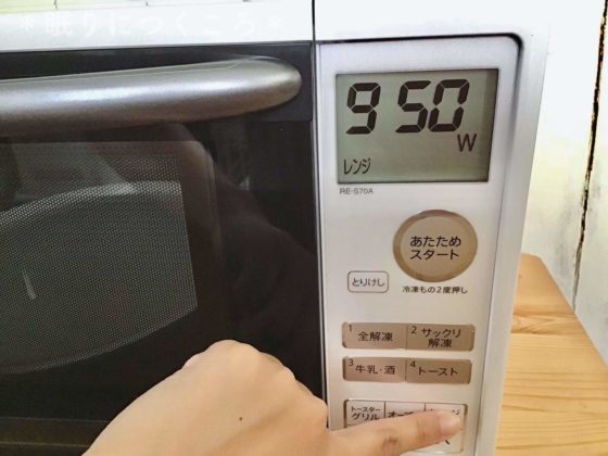 950Wのハイパワーで素早く温めるシャープのオーブンレンジRE-S70A-W