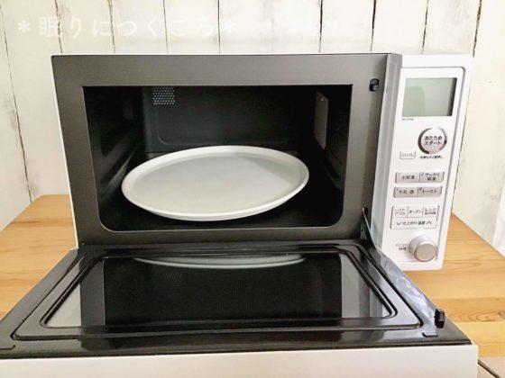 シャープのオーブンはレンジRE-S70A-Wセラミック製のターンテーブル