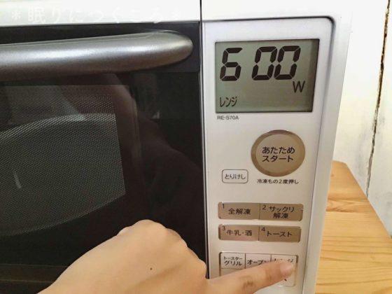 ボタンでレンジの出力数が切り替えられるシャープのオーブンレンジRE-S70A-W
