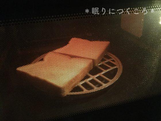シャープのオーブンレンジRE-S70Aでトーストを焼く様子