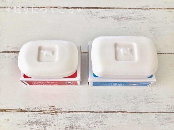 カウブランド牛乳石鹸の赤箱100gと青箱バスサイズの大きさ比較