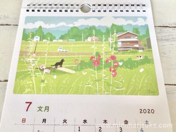 もりとしのりたびねこカレンダー2020年7月『初夏の光』