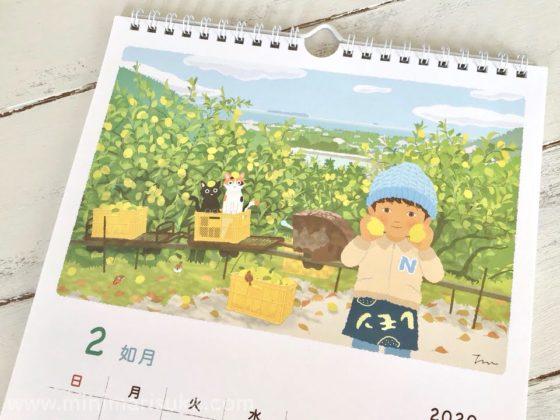 もりとしのりたびねこカレンダー2020年2月レモン畑のモノレールアップ
