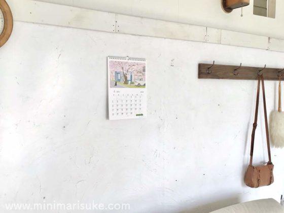 2020年版もりとしのりたびねこカレンダーを部屋の壁に掛けて飾った様子