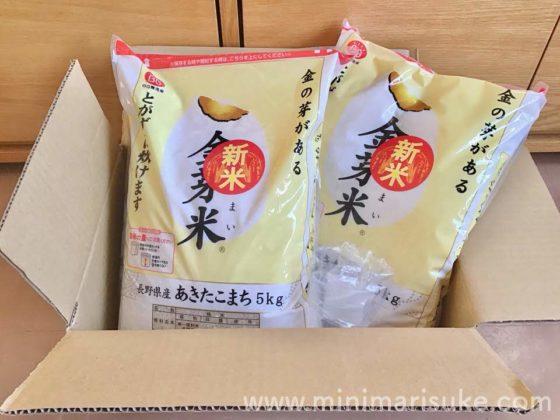 楽天で購入した東洋ライス長野県産あきたこまち5kg×2の10kg金芽米