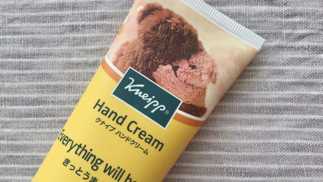 抱き合うくまがかわいいクナイプのハンドクリームバニラ&ハニーの香り