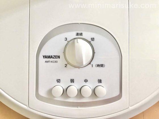 山善の押しボタン式リビング扇風機(AMT-KC30)の押しボタンスイッチと切タイマーつまみ