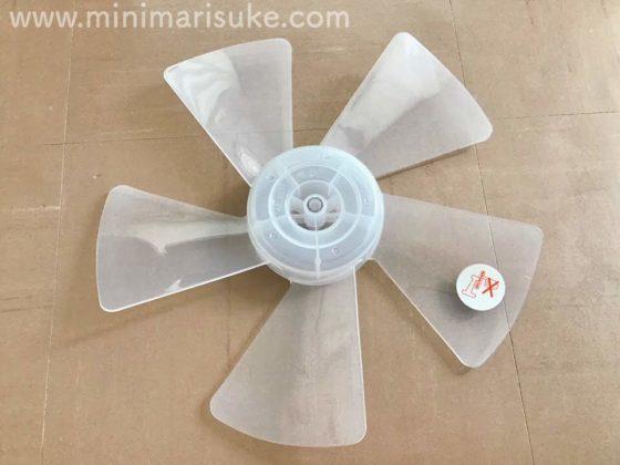 山善リビング扇風機の軽くてお手入れしやすい30cm羽根