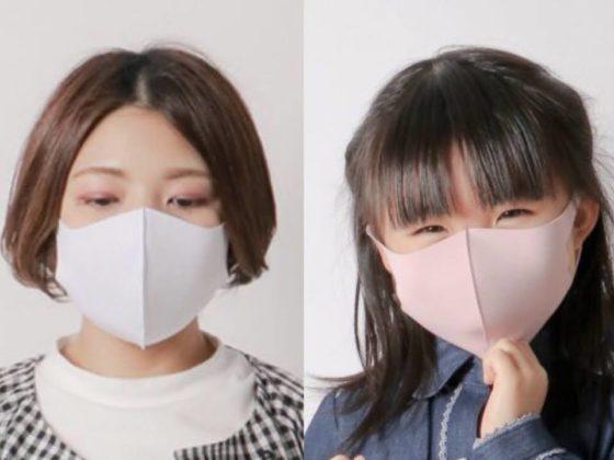 イオンのぴたマスク大人用と子ども用