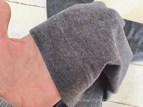 無印良品の綿であったか十分丈レギンスはよく伸びるが透け感のない中厚手の生地