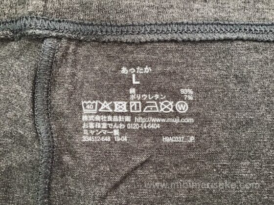 サイズや洗濯表示のタグがなく生地に直接プリントされている無印良品の綿であったかインナー十分丈レギンス