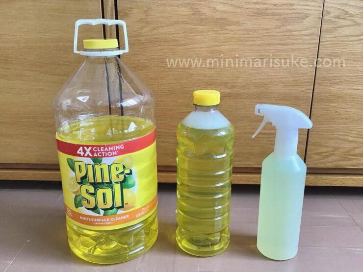 5.17Lのパインソルと1.41Lレギュラーサイズと500mlスプレーボトルの大きさ比較