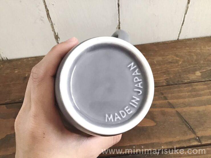 日本製のTAMAKI コージーマグカップ 裏側