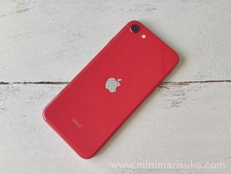 鮮やかな赤がかっこいいiPhoneSE(第2世代)の(PRODUCT)RED